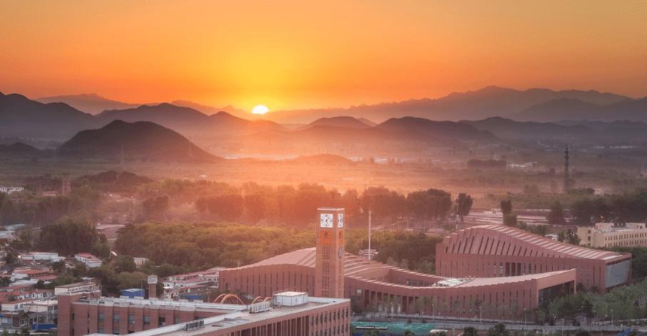 Université de l'Académie chinoise des sciences - Droits réservés