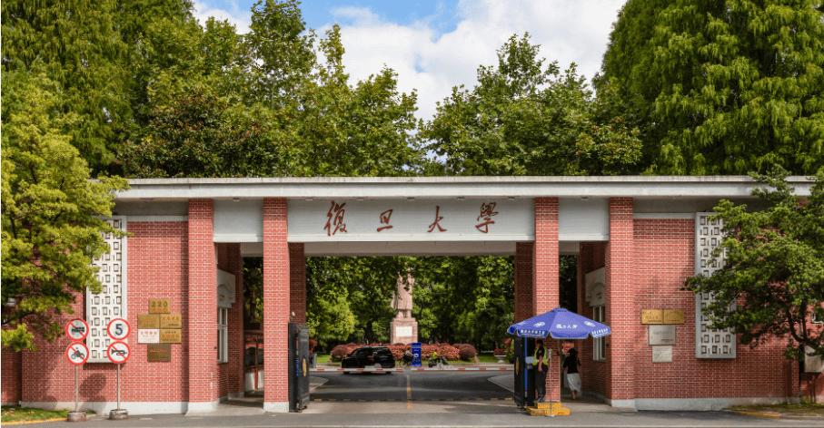Entrée de l'Université Fudan, Chine / iStock