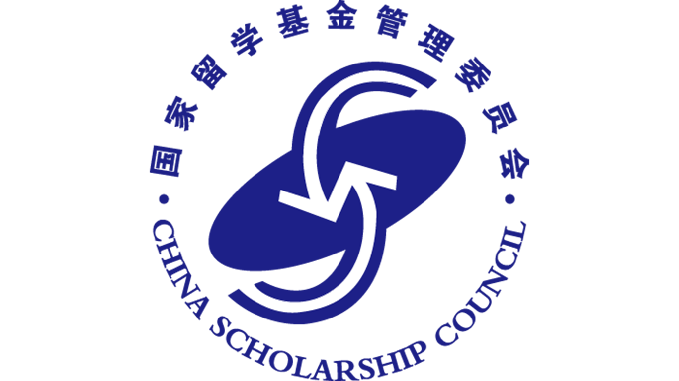 logo China Scholarship Council - CSC