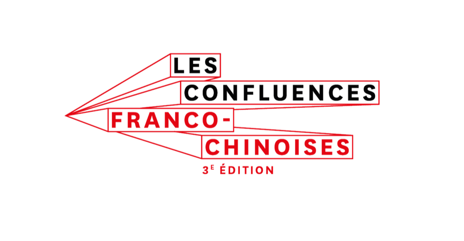 Forum confluences franco chinoises